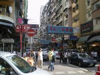 hongkong20080004.jpg