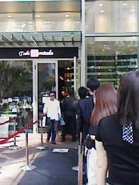 midtown_toshiyoroizuka.jpg