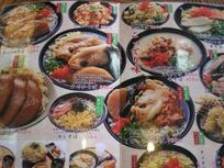 yonabaruketwo_menu2.JPG
